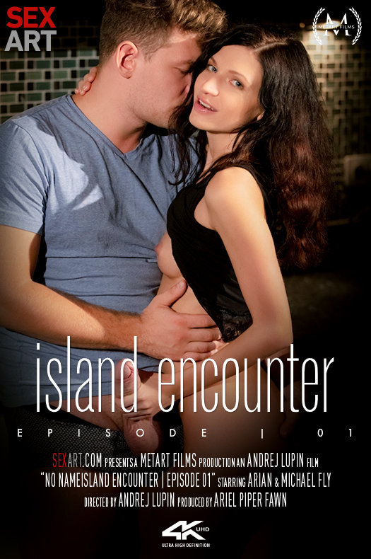 Emylia Argan - Island Encounter Episode 1 [FullHD 1080p] - SexArt/MetArt
