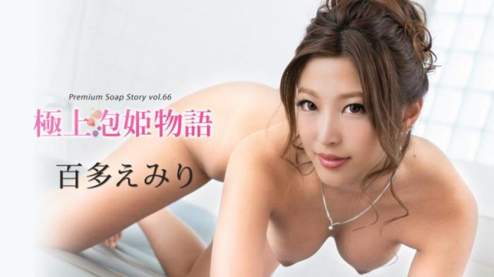 The Story Of Luxury Spa Lady, Vol.66 [HDRip 1080p 1.44 Gb]