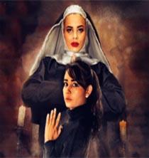 Agata Pons & Amaranta Hank-Yudi Pineda: La Monja Pecadora