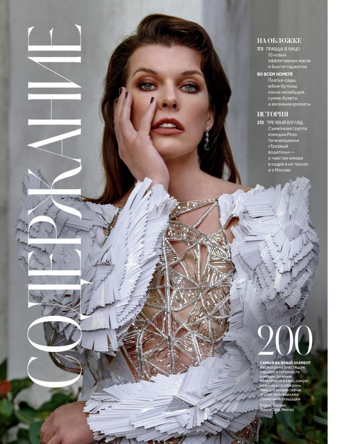 https://ist5-2.filesor.com/pimpandhost.com/1/8/2/7/182717/7/i/P/q/7iPqp/milla-jovovich-in-instyle-magazine-russia-april-2019-0.jpg