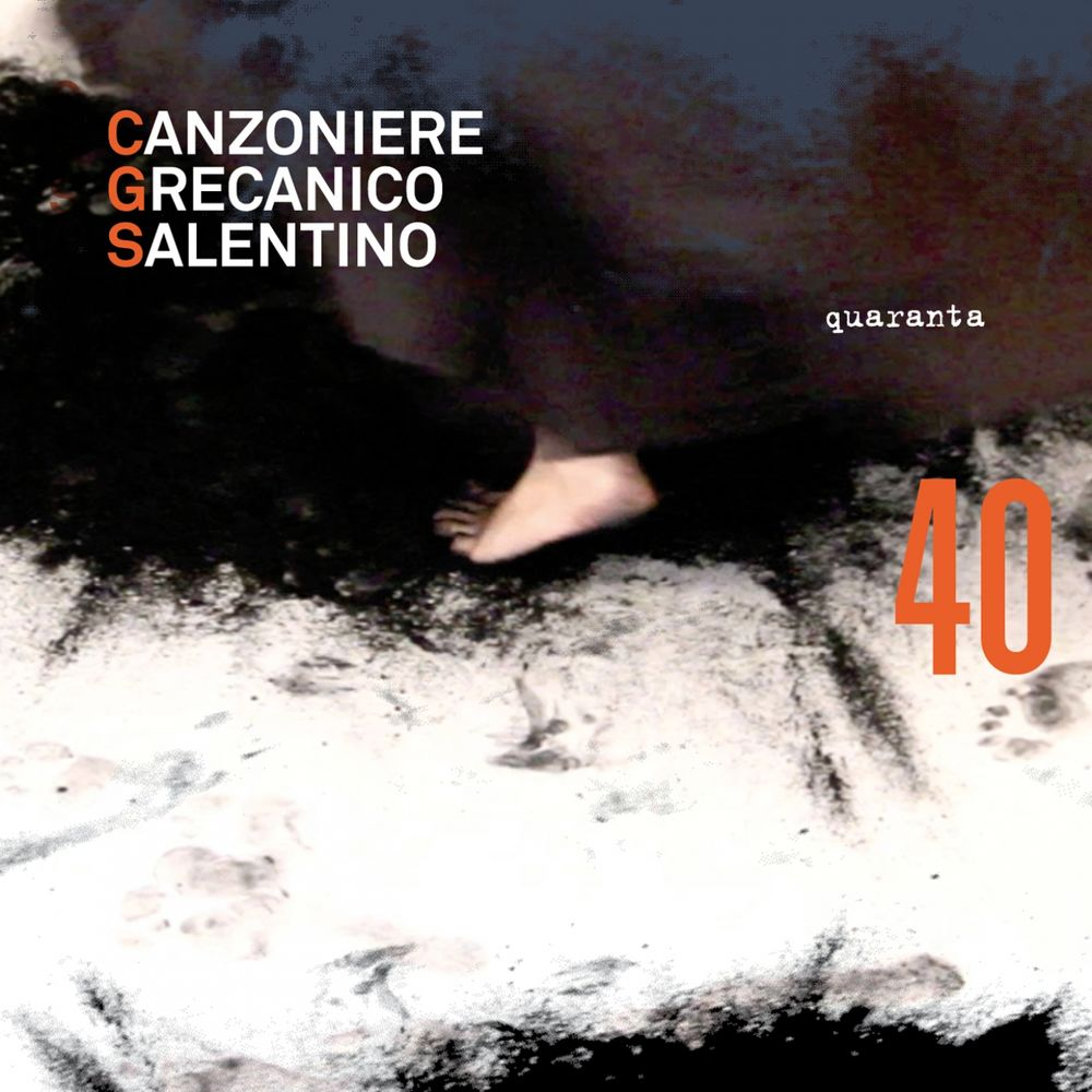 Canzoniere Grecanico Salentino - Quaranta [Album] (2015) .mp3 -320 Kbps