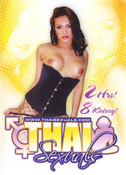 Thai Sexuals (2007)