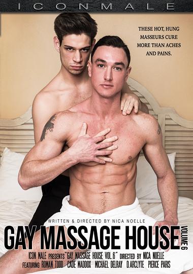 Gay Massage House 6 (2018)