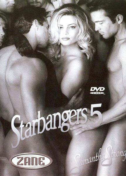 Starbangers 5 (1994)