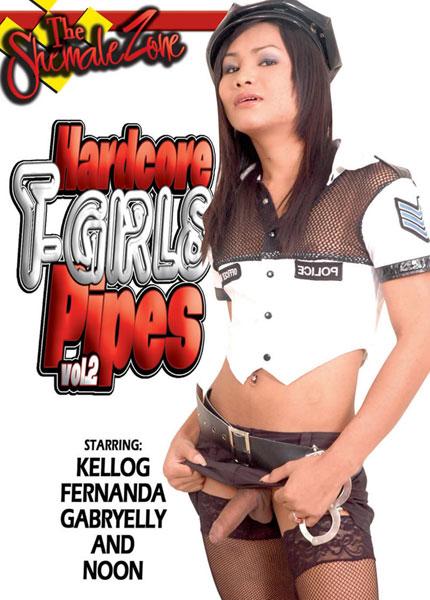 Hardcore T-Girl Pipe 2 (2013)