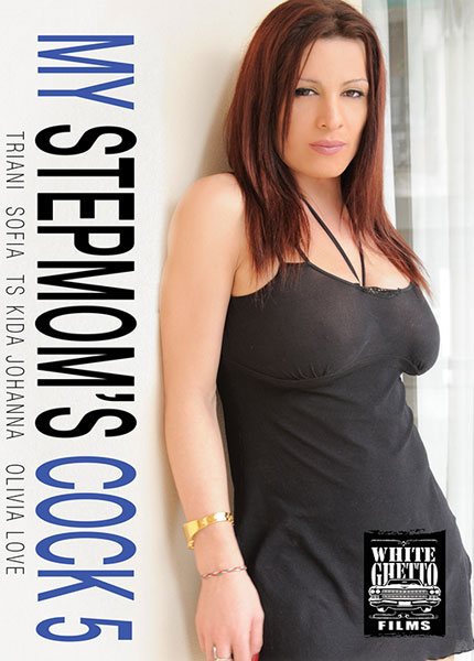 My Stepmom's Cock 5 (2019)