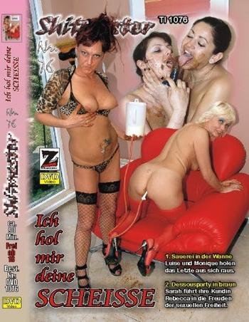 Shitmaster 76