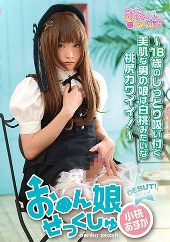 JAV Transsexual, Cross Dresser Debut (2018)