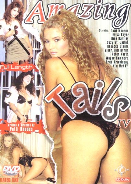 Amazing Tails 4 (1990)