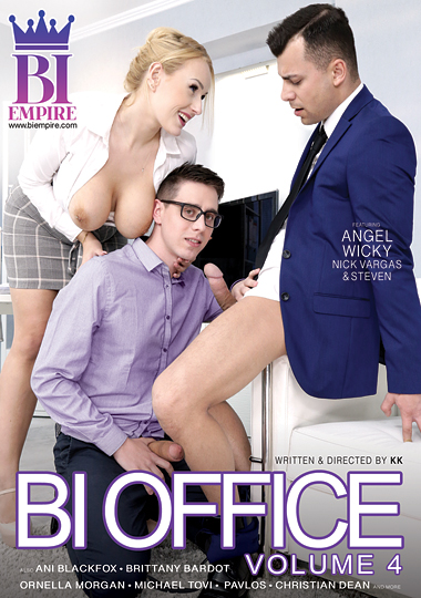 Bi Office 4 (2018)