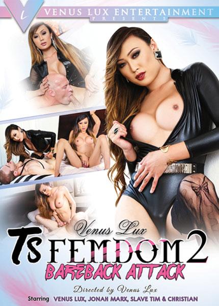 TS FemDom 2 (2019)