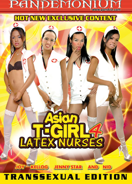 Asian T-Girl Latex Nurses 4 (2007)