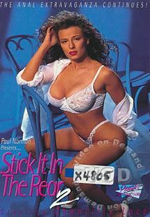 Stick It in the Rear 2 (1993)