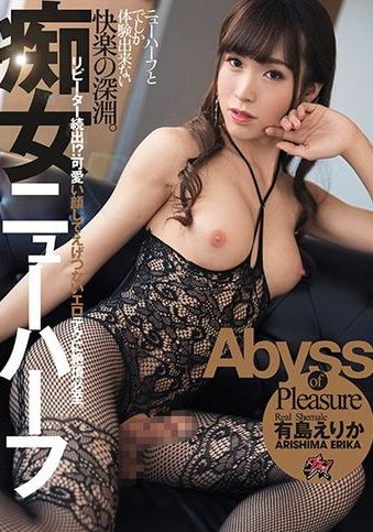 JAV Shemale Transsexual, Arishima Erika (2018)