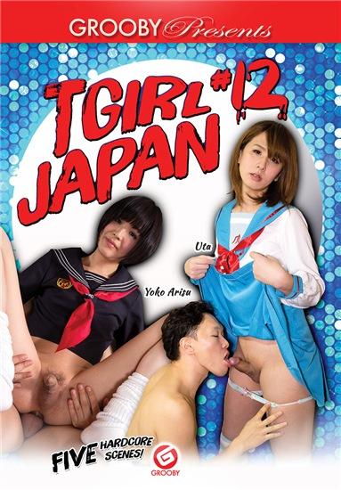 T-Girl Japan 12 (2019)