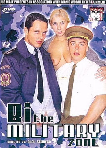 Bi the Military Zone (2004)