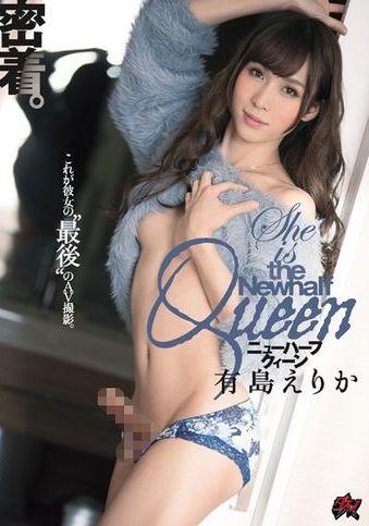 JAV Shemale Arishima Erika (2018)