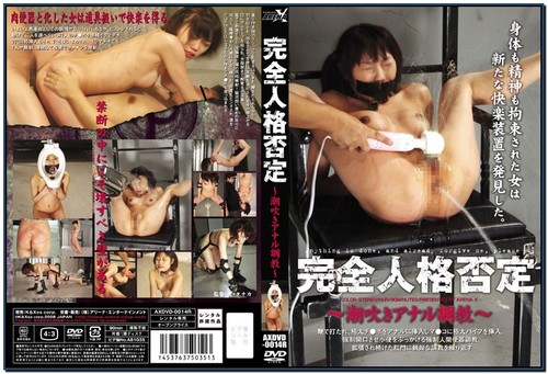 AXDVD-0014R Torture Squirting Full Negative Personality BDSM Enema