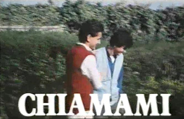 Chiamami (1987)