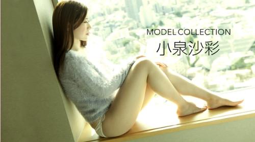 Aya_Koizunisaki_m.jpg