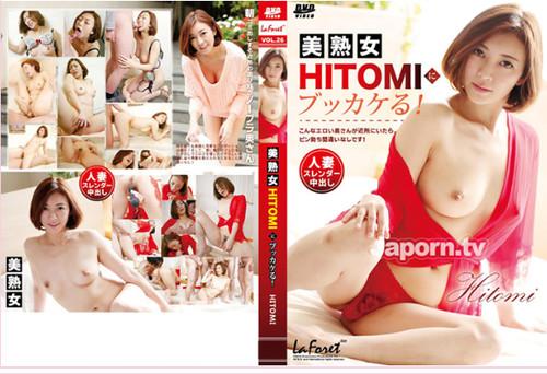 Hitomi_m.jpg