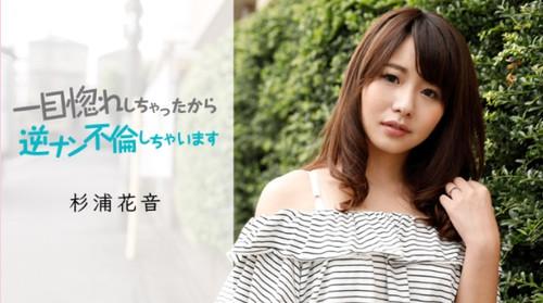 Kanon_Sugiura_m.jpg