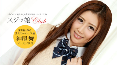 Mai_Kamio_m.jpg