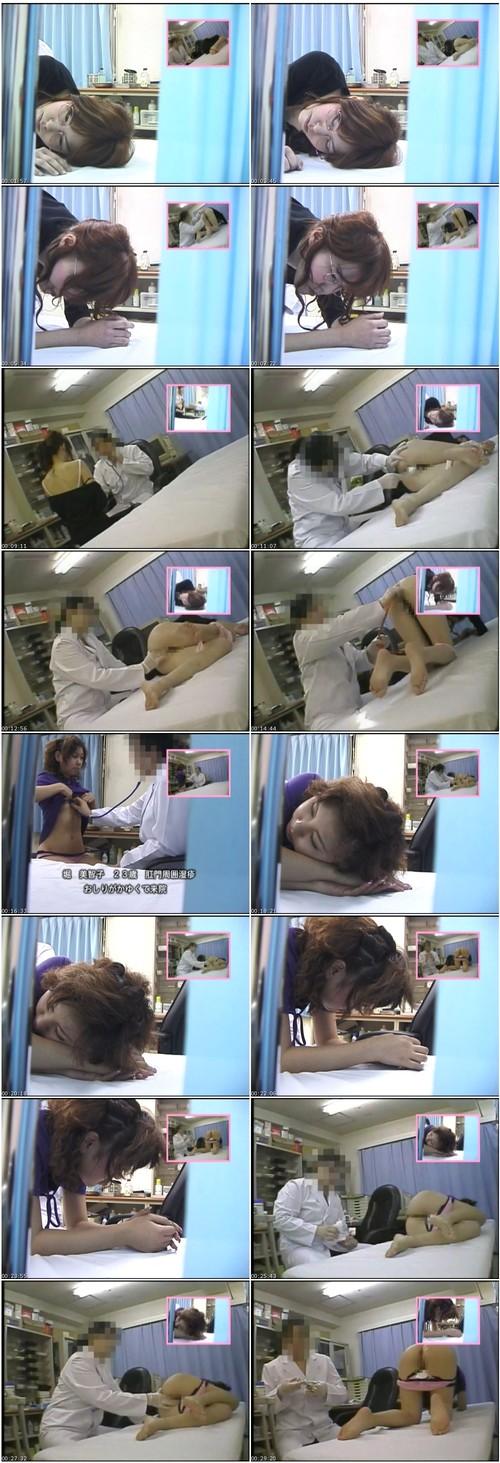 MedicalGynoFetishVZ-u061_thumb_m.jpg