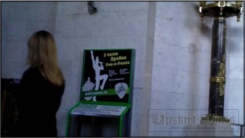 Upskirt-Times0203_cover_m.jpg